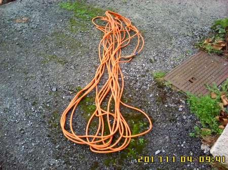 Photo ads/1231000/1231405/a1231405.jpg : Rallonge électrique avec prise de terre. 24 à 25 m